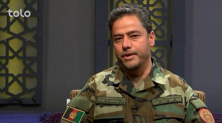 The Afghanistan Government (GIROA) has appointed former Deputy Defence Minister General Mohammad Yasin Zia as the new Chief of Army Staff.