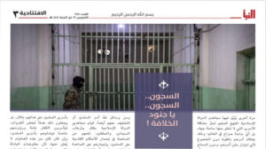 Islamic State al-Naba newsletter talks about focus on targeting prisons