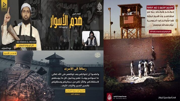 IS has told its members that freeing prisoners is a top priority, as the group seeks to capitalise on the